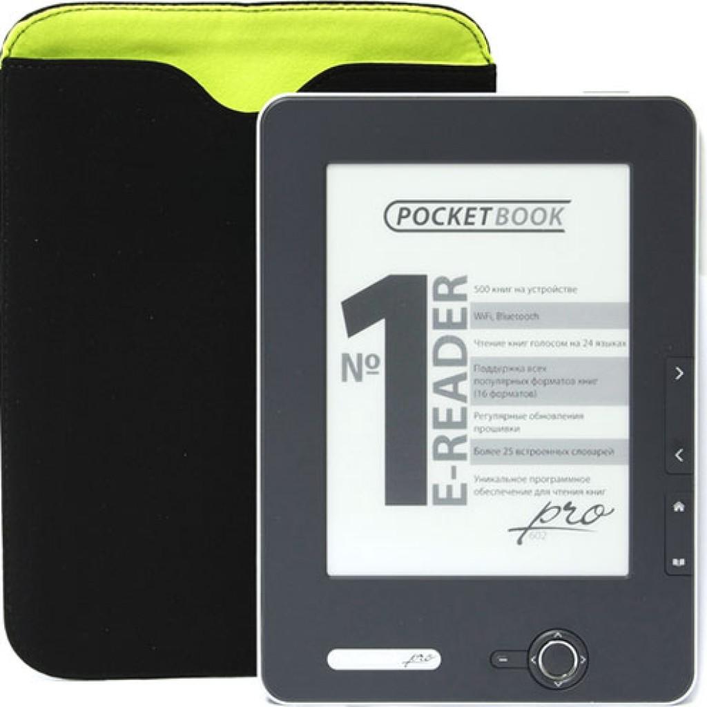 e-books-pocketbook