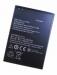 Цены на Аккумуляторная батарея для Lenovo BL - 240 A936/ A938/ Note 8 Емкость 3300 мАч