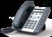 Цены на IP телефон ATCOM A20W 156961