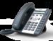 Цены на IP телефон ATCOM A10W 156958