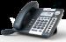 Цены на IP телефон ATCOM A41W 156964