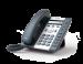 Цены на IP телефон ATCOM A20 156960