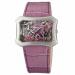 Цены на Наручные часы Orient CUBSQ002V Кварцевые часы. 12 - ти часовой формат времени. Корпус с PVD покрытием. Размеры 37х27 мм