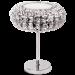 Цены на Mw - light Настольная лампа Mw light 437031002 Кларис 437031002 437031002 S освещ. до,   м2:5;  Рекомендуемые колбы ламп:пальчиковая;  Цветовая t,   К:2800 - 3200 K;  Тип лампы:галогенная /  LED - светодиодная;  Тип цоколя:G9;  Цвет арматуры:серебристый;  Количество ламп: