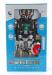 """Цены на Shantou Gepai Робот Shantou Gepai Уран 3000 200205 """" Уран""""  точно привлечет внимание мальчишек своими функциями. Робот,   высотой 45 см ,   работает от батареек типа АА 1,  5 V (не входят в комплект). Для начала игры кнопку (на спине робота) необходимо"""