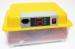 Цены на WQ Инкубатор WQ 24 Количество яиц:24 Размеры В x Ш x Г (мм):500х280х370 Вес нетто (кг):4 Напряжение (В):220 Влагомер:Есть Термометр:Есть Инкубатор автоматический WQ - 24 идеально создает искусственную среду с обеспечением должного микроклимата для выведения