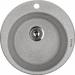 Цены на LAVA Кухонная мойка LAVA R.1 (SCANDIC серый ) Основные характеристики Товар сертифицирован Да Гарантия 1 год Материал гранит Число чаш 1 Форма круглая Установка врезная Расположение крыла нет крыла Размер монтажного отверстия под мойку 37x37 см Размер сли