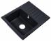 Цены на ROSSINKA (K) Кухонная мойка ROSSINKA (K) RS56 - 46SW Gray Тип: мойка кухонная Цвет: серый Ширина мойки: 550 мм Длина мойки: 425 мм Глубина мойки: 160 мм Материал: искусственный гранит Установка: встраиваемая сверху Число основных чаш: 1 Число дополнительных