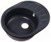Цены на ROSSINKA (K) Кухонная мойка ROSSINKA (K) RS58 - 45RW Gray Тип: мойка кухонная Цвет: серый Ширина мойки: 570 мм Длина мойки: 440 мм Глубина мойки: 165 мм Материал: искусственный гранит Установка: встраиваемая сверху Число основных чаш: 1 Число дополнительных