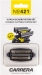 Цены на Carrera Сетка Carrera 16117013 Сетка для бритвы Carrera Подходит для моделей: CRR - 421 В набор входит: два режущих лезвия,   блок с двумя бритвенными сетками и встроенным триммером для длинных волос Страна производитель: Китай