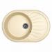 Цены на Dr.Gans Кухонная мойка Dr.Gans БЕРТА 760 латте Тип: мойка кухонная Материал: искусственный гранит Форма: овальная Ширина мойки: 760 мм Длина мойки: 510 мм Глубина мойки: 200 мм Установка: встраиваемая сверху Число основных чаш: 1 Крыло: есть,   оборачиваема