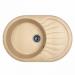Цены на Dr.Gans Кухонная мойка Dr.Gans БЕРТА 760 терра Тип: мойка кухонная Материал: искусственный гранит Форма: овальная Ширина мойки: 760 мм Длина мойки: 510 мм Глубина мойки: 200 мм Установка: встраиваемая сверху Число основных чаш: 1 Крыло: есть,   оборачиваема