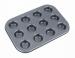 Цены на Чудесница Форма для запекания Чудесница ФЗ - 004 Форма прямоугольная Покрытие антипригарное Высота 2 см Размер 26,  5х18 см Материал корпусасталь