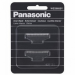Цены на Panasonic Сменное лезвие для электробритвы Panasonic WES9850Y1361 Режущий блок для моделей электробритв Panasonic: ES - RW30,   ES 4815,   4033,   4032,   4027,   4025,   4001,   805,   761,   727,   726,   725,   723,   722,   719,   718. Цвет: серебристый.
