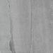 Цены на Керамогранит Fanal Velvet gris 59х59