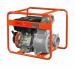 Цены на Fubag Мотопомпа для чистой воды PG 1600 (1600 л/ мин_28 м)