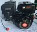 Цены на Двигатель бензиновый SAMSAN 177F SM270GLW Горизонтальный,   1 - цилиндровый,   четырехтактный,   с воздушным охлаждением двигатель 177F имеет объем двигателя 270 мл и мощность 6.6 кВт (9.0 л.с.),   приспособлен для зимней эксплуатации,   возможен запуск двигателя при