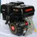 Цены на Двигатель бензиновый SAMSAN 188F SM390GLW Горизонтальный,   1 - цилиндровый,   четырехтактный,   с воздушным охлаждением двигатель 188F имеет объем двигателя 390 мл и мощность 9,  5 кВт (13 л.с.). Двигатель предназначен для эксплуатации при отрицательных температур
