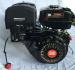Цены на Двигатель бензиновый SAMSAN 190F SM420GLW Горизонтальный,   1 - цилиндровый,   четырехтактный,   с воздушным охлаждением двигатель 190F имеет объем двигателя 420 мл и мощность 9,  6 кВт (13 л.с.). Двигатель хорошо работает при отрицательных температурах,   запуск мож