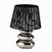 Цены на Настольная лампа MW - Light 608030101