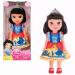 Цены на Disney Princess 750050 Принцессы Дисней Малышка 35 см. в асс. Новинка 2014 года! Куколки классические принцессы Диснея на выбор – Ариэль,   Белоснежка,   Аврора,   Красавица и Золушка. У каждой малышки принцессы красивый королевский наряд и тиара. Куколки очень