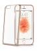 Цены на Celly Laser для Iphone 5/ 5S/ SE Transparent/ Gold