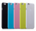 Цены на Membrane Case 0.3 mm пластик для Iphone 6 / 6Ss (CSAPIP6D) Blue Momax .