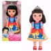 Цены на Disney Princess 750050 Disney Princess 750050 Принцессы Дисней Малышка 35 см. в асс.
