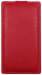 Цены на Melkco Leather Case for Sony Xperia T2 Ultra Dual D5322 Red