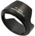Цены на Бленда JJC LH - 112 Бленда JJC LH - 112 для Sony18 - 55mm/ SEL 16mm f/ 2.8