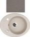 Цены на Kuppersberg Кухонная мойка Kuppersberg CAPRI 1B1D S STEEL METALIC Внешние размеры 580 x 470 x 210 Размеры чаши 372 мм База встраивания 45 см Сливное отверстие на 3 ,   круглый перелив в чаше Оборачиваемость: Оборачиваемая,   с двумя предварительно просверленн