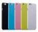 Цены на Momax Membrane Case 0.3 mm пластик для Iphone 6 / 6Ss (CSAPIP6D) Blue .