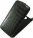Цены на Red Line Ibox Premium для LG Optimus L7 Black Crocodile чехол IBox Premium для LG Optimus L7 : Термоформованный чехол нового поколения: использует принцип экзоскелета. Конструкция –чехол - книжка,  удобство для пользованиятелефонов с сенсорным экраном Суп