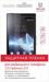 Цены на Red Line для телефона LG Optimus L5 2 dual матовая Защитная пленка для сотового телефона предохраняет дисплей сотового телефона от механических повреждений и царапин.