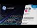Цены на HP Картридж HP CLJ CP4025/ 4525 (O) CE263A,   M,   11K Совместимость с моделями принтеров: Color LaserJet Enterprise CP4525,   Color LaserJet Enterprise CP4025.
