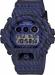 Цены на Casio Часы Casio DW - 6900ZB - 2E часы наручные Casio DW - 6900ZB - 2E