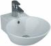 Цены на Vitra Geo 4422B003 - 0001 Белая 4422B003 - 0001 Раковина - чаша Vitra Geo 4422B003 - 0001.