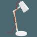 Цены на Eglo Настольная лампа TORONA 94033 Настольная лампа TORONA 94033/ матовая/ белый/ 220/ модерн/ 1/ гостиную/ детскую/ спальню