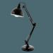 Цены на Eglo Настольная лампа Borgillio 94697 Настольная лампа Borgillio 94697/ глянцевая/ черный/ 220/ модерн/ 1/ офис/ спальню