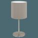 Цены на Eglo Настольная лампа Pasteri 31595 Настольная лампа Pasteri 31595/ матовая/ коричнево - серый/ 220/ модерн/ 1/ гостиную/ спальню