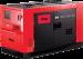 Цены на Fubag DS 19000 DAC ES Высокая мощность Мощная трехфазная дизельная станция максимальной мощностью 18,  7 кВА с надёжным и экономичным двигателем с жидкостным охлаждением. Подходит обеспечения электричеством жилых домов,   производственных объектов,   торговых т