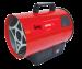 Цены на Fubag BRISE 10 Маленький,   экономичный по расходу газа обогреватель. Для локального обогрева помещений с хорошей вентиляцией. система контроля пламени;  камера сгорания из нержавеющей стали.
