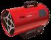 Цены на Fubag BRISE 15 Компактный и легкий обогреватель,   подходит для быстрого обогрева небольших помещений с хорошей вентиляцией.  система контроля пламени;  камера сгорания из нержавеющей стали.