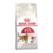 Цены на Royal Canin Royal Canin Fit 32 сухой корм для взрослых кошек,   бывающих на улице,   15 кг