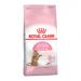 Цены на Royal Canin Royal Canin Kitten Sterilised сухой корм для стерилизованных котят до 12 месяцев,   400 гр