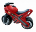 """Цены на Полесье Каталка - мотоцикл Полесье Мх 46512 Новая каталка - мотоцикл МХ от известного белорусского бренда """" Полесье""""  обязательно понравится вашему малышу,   и с ней он будет проводить много времени! Каталка очень надежная,   в ней все продумано таким обр"""