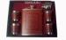 """Цены на Подарочный набор 18oz - 0.5л """"JimBeam"""" Подарочный набор """"JimBeam"""": фляжка 18oz 0,  5 литра,   4 стопки,   лейка."""
