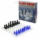 Цены на Игра настольная Шахматы (стеклянные),   29х28,  5х5,  5 см
