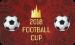 Цены на Red Line Сувенир Red Line УТ000015671 FIFA 2018 №26