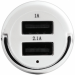 Цены на Deppa АЗУ Deppa универсал 2 USB - порта 1А + 2А Классический USB выход позволяет заряжать цифровые устройства через USB кабель. 2 USB способны заряжать сразу 2 цифровых устройства одновременно. При подключении сразу двух устройств,   каждое получает необходимый